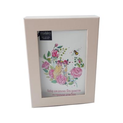 Набор для девочек Фея ароматов натуральные духи Роза