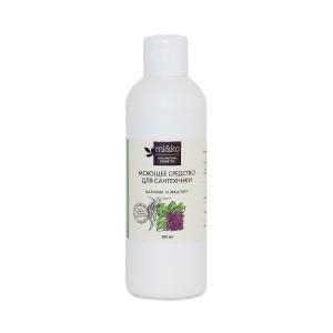 Моющее средство Базилик и эвкалипт для дезинфекции 200 мл
